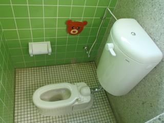 1Fトイレ 後.JPG